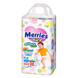 merries_pants_big