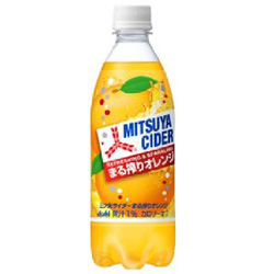 mitsuya_orange_500