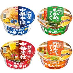 評判屋 カップ麺