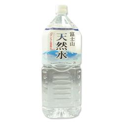 富士山天然水