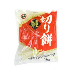 純 切り餅 1kg